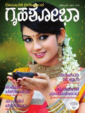 Grihshobha Kannada-November 2013