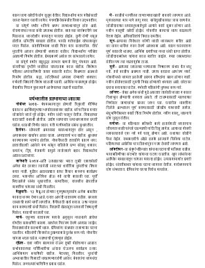 Diwali Magazine-DIWALI 2013