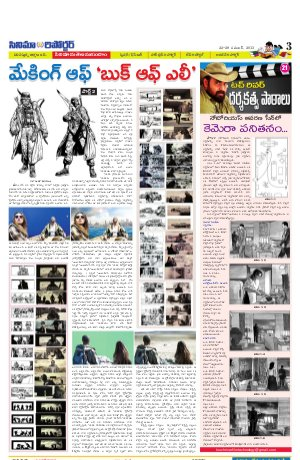 Cinema Reporter-24th issue