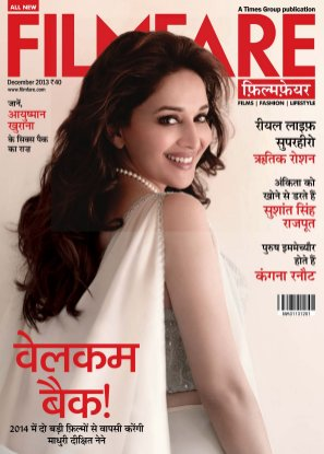 FILMFARE HINDI-Hindi Filmfare December 2013 issue Highlights: