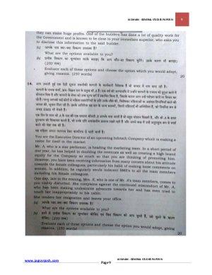 IAS-PCS-IAS Main - General Studies Paper IV