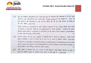 IAS-PCS-IAS Main 2013 General Studies Paper-III HN