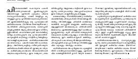 Koodu Magazine-Issue 8, December 2013