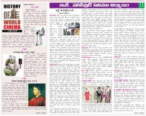 Cinema Reporter-28th issue