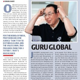 SME WORLD-23 December, 2013