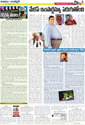 Cinema Reporter-30th issue cinema reporter