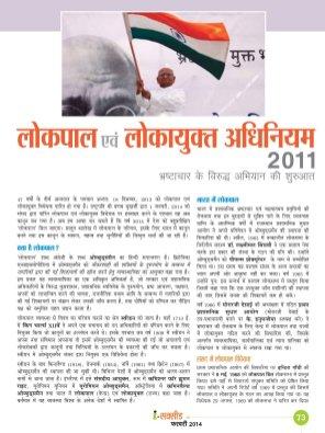 i-succeed-February 2014