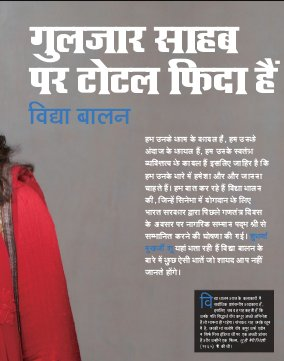 CineBlitz Hindi-February 2014