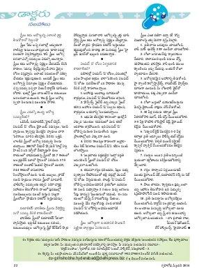 Grihshobha Telugu-February 2014