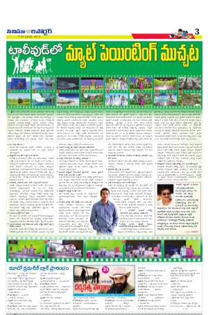 Cinema Reporter-35th issue
