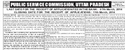 IAS-PCS-UPPSC Notified Recruitment for 1280 Posts of Lecturer in Various Discipline 2014