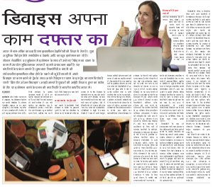 Dainik Tribune (Yuva)-YB_19_February_2014
