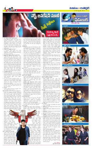 Cinema Reporter-36th issue