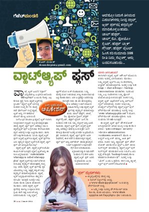 Khushi-02 March 2014