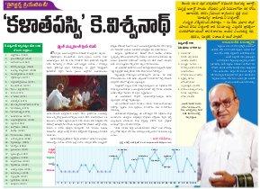Cinema Reporter-38th issue