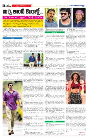 Cinema Reporter-38th issue