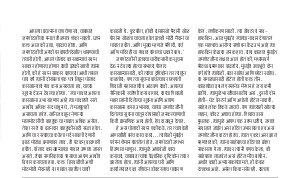 Loksatta Diwali Issue 2013-Loksatta Diwali Issue 2013