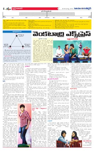 Cinema Reporter-40th issue