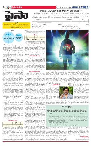 Cinema Reporter-41st issue