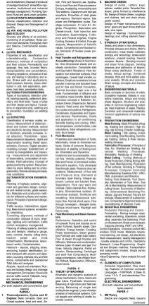 UPSC-UPSC Engineering Services Exam 2014 Notification