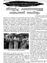 SAARTHAKAMNEWS-April 2014