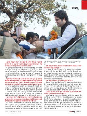 Pardaphash Today-Narendra Modi