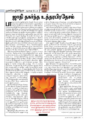 India Today - Tamil-India Today Tamil-30th April 2014