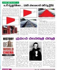 Cinema Reporter-46th issue