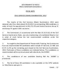 IAS-PCS-IAS (Main) Exam 2012: Reserve List Released
