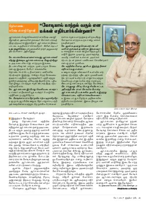 India Today - Tamil-India Today Tamil-7th May 2014