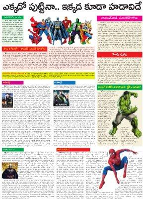 Cinema Reporter-47th issue