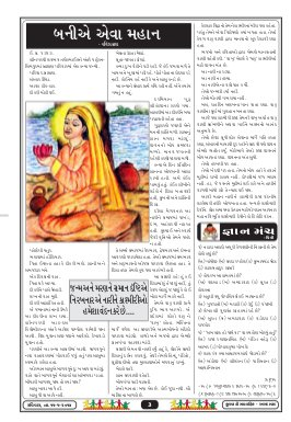 Phulwadi-11th may