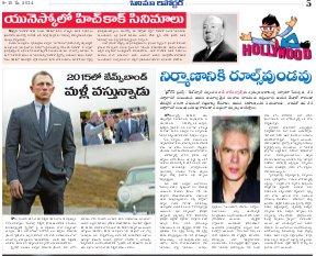Cinema Reporter-49th issue