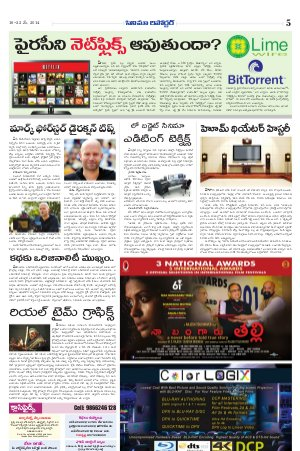 Cinema Reporter-49th issue