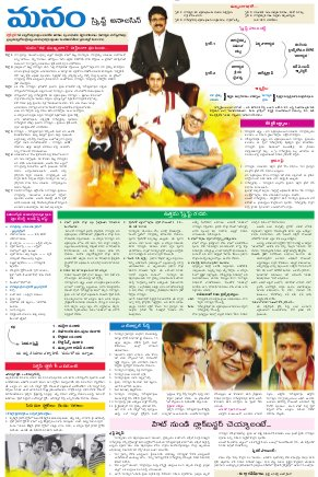 Cinema Reporter-51st issue of cinema reporter