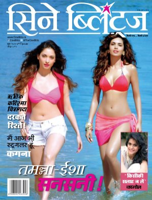 CineBlitz Hindi-June 2014