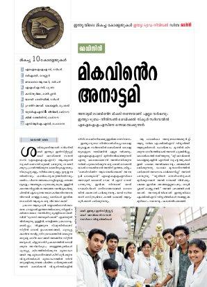 India Today - Malayalam-India Today Malayalam-18th June 2 014
