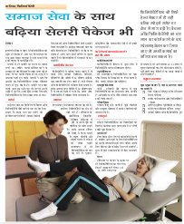 Dainik Tribune (Yuva)-YB_11_June_2014