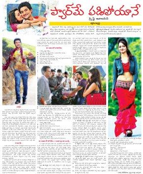 Cinema Reporter-52 issue of cinema reporter