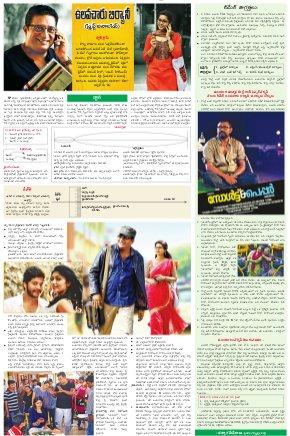 Cinema Reporter-2 year 1 issue of cinema reporter