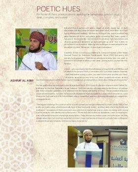Jawahart Oman English-Jawahart Oman 2014 - 2