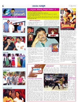 Cinema Reporter-2nd year, 4th issue of cinema reporter