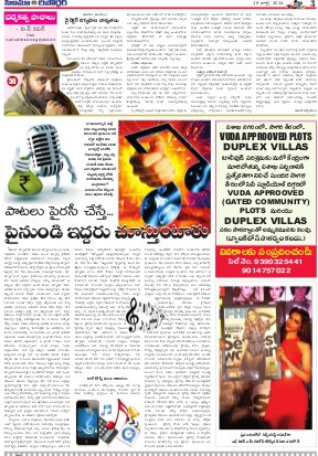 Cinema Reporter-2nd yerar 5th issue of cine reporter