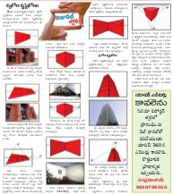 Cinema Reporter-2nd year of 6th issue