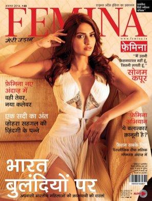 Femina Hindi-FEMINA HINDI- AUGUST 2014