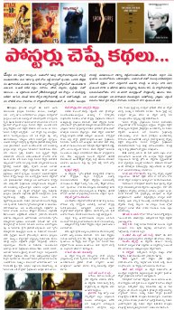 Cinema Reporter-2nd year 7th issue of cinema reporter