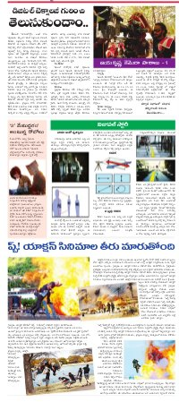 Cinema Reporter-2nd year 8th issue of cinema reporter