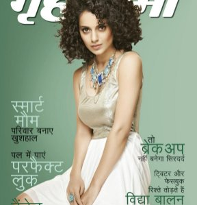 Grihshobha Hindi-August Second 2014