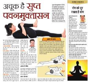 Healthy Life-Healthy Life