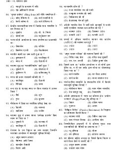 RAJASTHAN GK BOOK-1st Edition